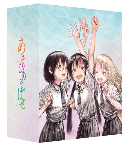 あそびあそばせ/あそびあそばせ/★GEE!特典付★あそびあそばせ 4【Blu-ray】