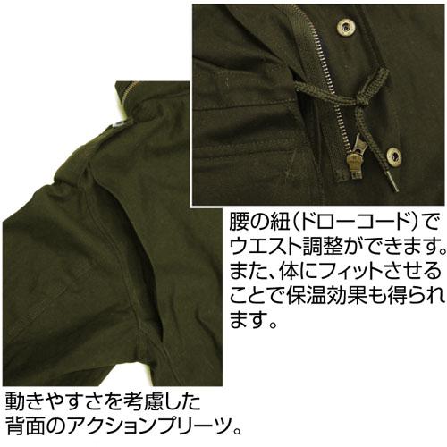 THE IDOLM@STER/アイドルマスター ミリオンライブ!/第765部隊:アイドルフォース M-65ジャケット