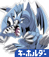 ブルーアイズ・トゥーン・ドラゴン アクリルキーホルダー
