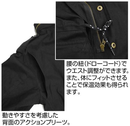 THE IDOLM@STER/アイドルマスターミリオンライブ!/第765部隊:アイドルフォース M-65ジャケット