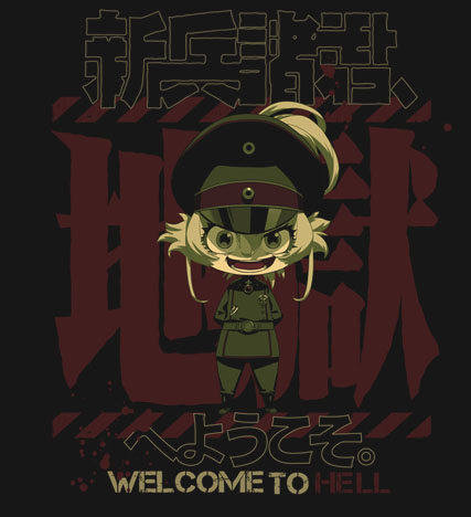 幼女戦記/劇場版 幼女戦記/★限定★ターニャの地獄へようこそ Tシャツ付き「劇場版 幼女戦記」前売り券