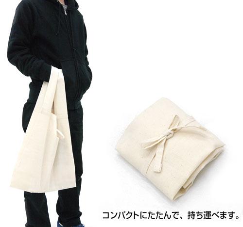 銀魂/銀魂/定春の鼻デカ エコバッグ
