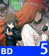 ★GEE!特典付★シュタインズ・ゲート ゼロ Vol.5【Blu-ray】