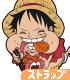 ルフィ つままれストラップ(満腹Ver.)