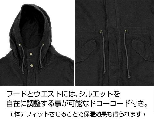 INGRESS/INGRESS THE ANIMATION/エンライテンド M-51ジャケット