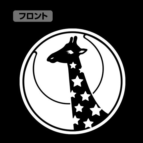 少女☆歌劇 レヴュースタァライト/少女☆歌劇 レヴュースタァライト/キリンマーク ジップパーカー