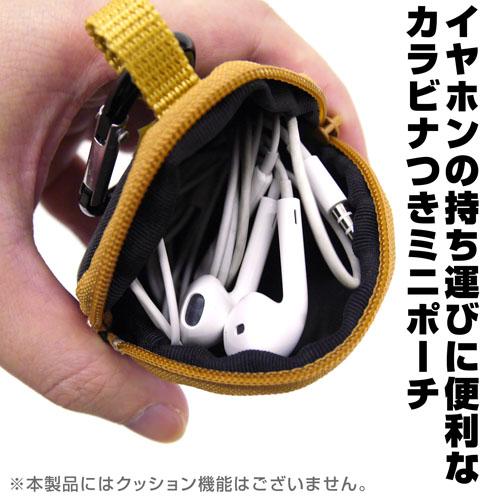 銀魂/銀魂/定春の鼻デカ イヤホンポーチ