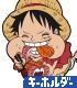 ルフィ つままれキーホルダー(満腹Ver.)