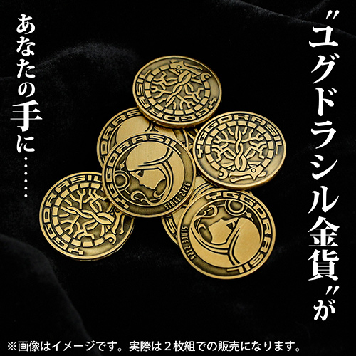 オーバーロード/オーバーロードIII/ユグドラシル金貨 レプリカコイン