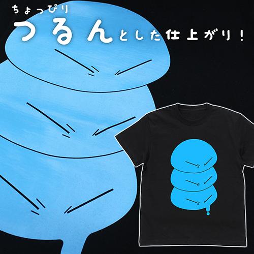 転生したらスライムだった件/転生したらスライムだった件/つるんとしたリムル様 Tシャツ