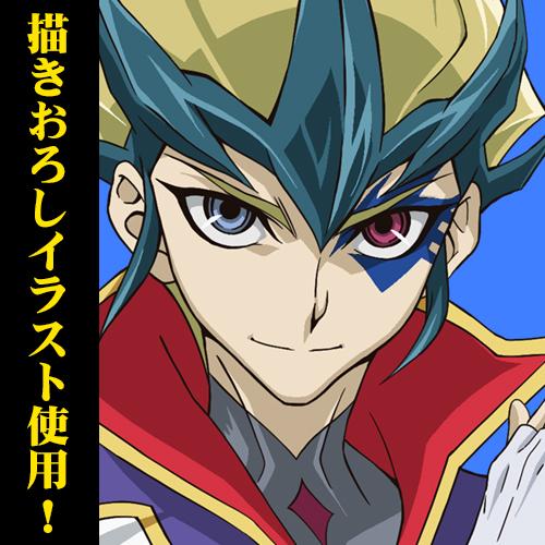 遊☆戯☆王/遊☆戯☆王 ZEXAL/天城カイト150cmタペストリー