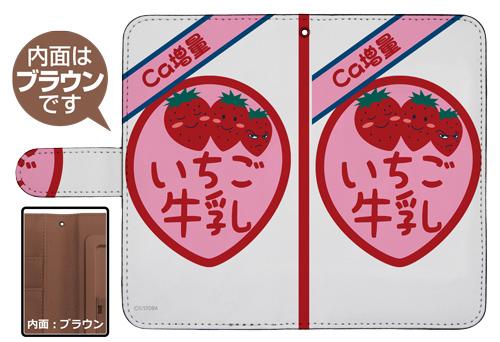 銀魂/銀魂/銀さんのいちご牛乳 手帳型スマホケース138