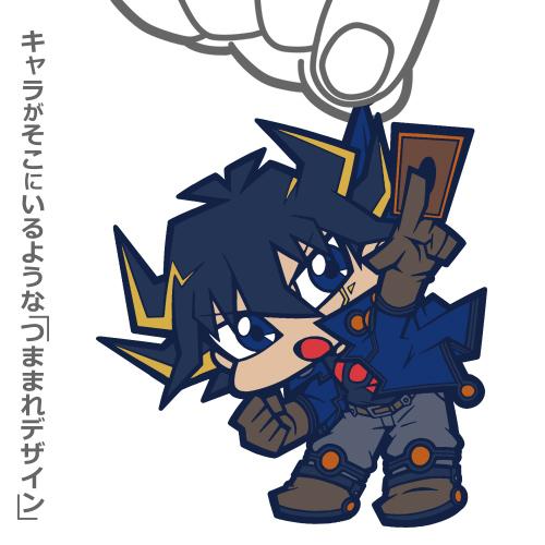 遊☆戯☆王/遊☆戯☆王5D's/不動遊星 つままれキーホルダー Ver.3