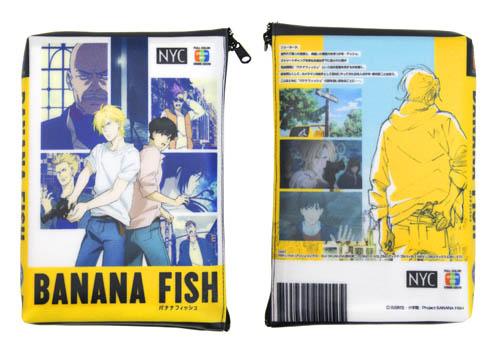 BANANA FISH/BANANA FISH/BANANA FISH ポーチ