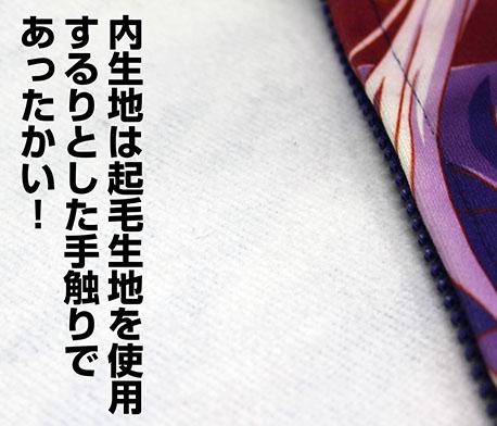 ノーゲーム・ノーライフ/ノーゲーム・ノーライフ/★限定★「白」フルグラフィック 裏起毛ジップパーカー