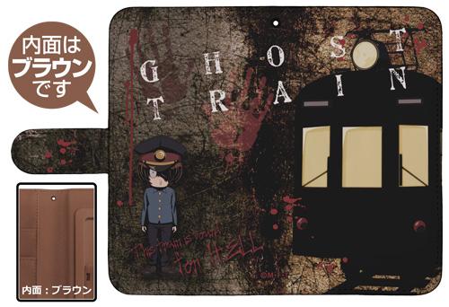 ゲゲゲの鬼太郎/ゲゲゲの鬼太郎/幽霊電車 手帳型スマホケース138