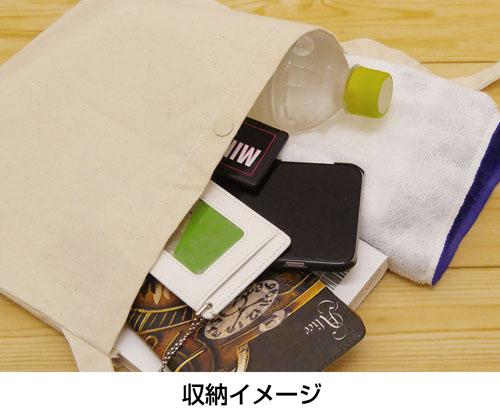 新日本プロレスリング/新日本プロレスリング/ライオンマーク サコッシュ