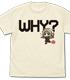 なんで?な満潮の秋刀魚mode Tシャツ