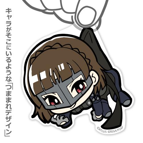 ペルソナ/TVアニメ「ペルソナ5」/クイーン アクリルつままれキーホルダー
