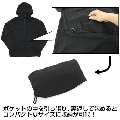 ゆるキャン△/ゆるキャン△/リンのソロキャン マウンテンジャケット