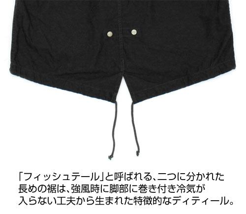 新日本プロレスリング/新日本プロレスリング/BULLET CLUB M-51ジャケット