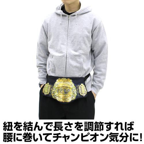 新日本プロレスリング/新日本プロレスリング/4代目IWGPヘビー級ベルト型サコッシュ