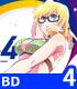 ★GEE!特典付★はるかなレシーブVol.4【Blu-ray..