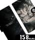 アルベド 手帳型スマホケース158