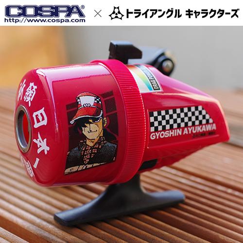 釣りキチ三平/釣りキチ三平/スピンキャストリール 釣りキチ三平/鮎川魚紳