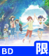 劇場版 のんのんびより ばけーしょん 限定版【Blu-ray..
