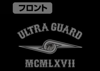 ウルトラマンシリーズ/ウルトラセブン/ウルトラ警備隊 ジップパーカー