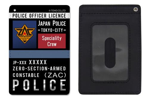 電脳警察サイバーコップ/電脳警察サイバーコップ/ブラックチェンバーカード フルカラーパスケース