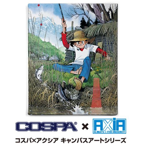 釣りキチ三平/釣りキチ三平/釣りキチ三平 キャンバスアート