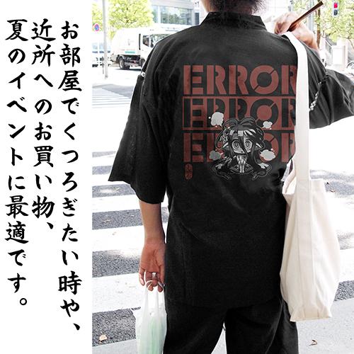 ノーゲーム・ノーライフ/ノーゲーム・ノーライフ ゼロ/★限定★シュヴィ エラー甚平