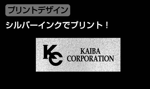 遊☆戯☆王/遊☆戯☆王デュエルモンスターズ/KCロゴ メッセンジャーバッグ