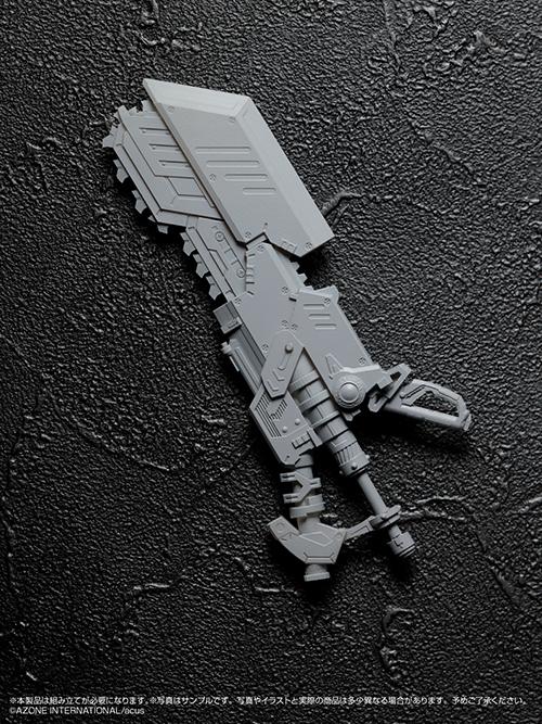 AZONE/アサルトリリィ/1/12 アサルトリリィ アームズコレクション002 CHARM クルッジ AAC002-KRZ