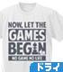 さあゲームを始めよう ドライTシャツ