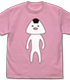 にぎろー Tシャツ