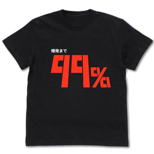 モブサイコ100/モブサイコ100II/爆発まで99% Tシャツ