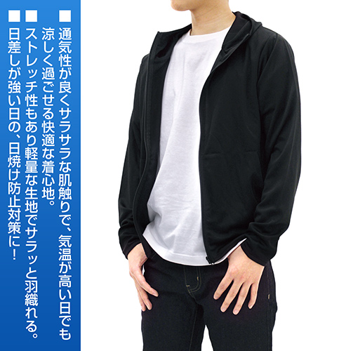 遊☆戯☆王/遊☆戯☆王5D's/チーム5D'sロゴ 薄手ドライパーカー