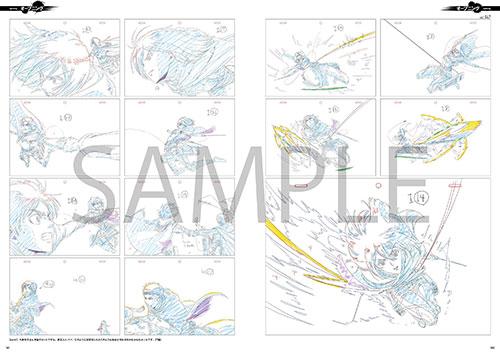 進撃の巨人/進撃の巨人/★GEE!特典付★TVアニメ 進撃の巨人 Season 2 原画集
