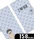 ひげろー 手帳型スマホケース158