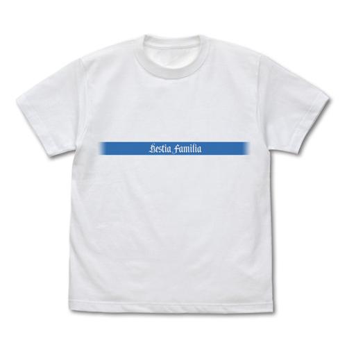 ダンジョンに出会いを求めるのは間違っているだろうか/劇場版 ダンジョンに出会いを求めるのは間違っているだろうか -オリオンの矢-/ヘスティア ファミリア Tシャツ