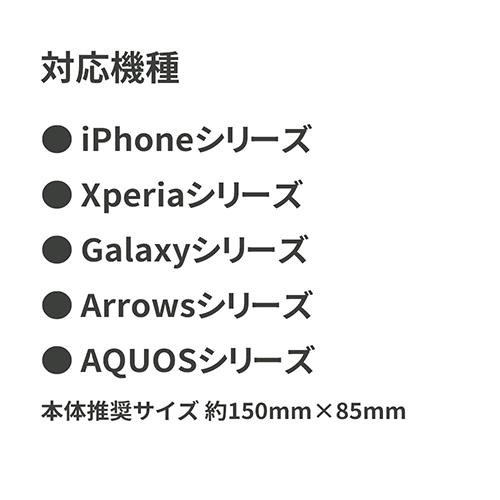 SSSS.GRIDMAN/SSSS.GRIDMAN/SSSS.GRIDMAN 手帳型スマートフォンケースB