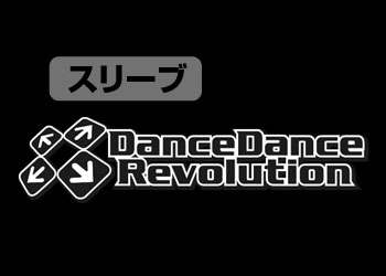 DanceDanceRevolution/DanceDanceRevolution/DanceDanceRevolution Tシャツ