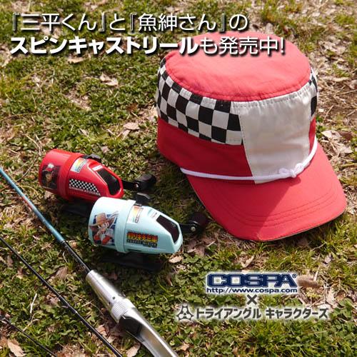 釣りキチ三平/釣りキチ三平/アウトドアキャップ 釣りキチ三平/鮎川魚紳