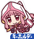 魔法少女まどか☆マギカ/マギアレコード 魔法少女まどか☆マギカ外伝/環いろは アクリルつままれキーホルダー