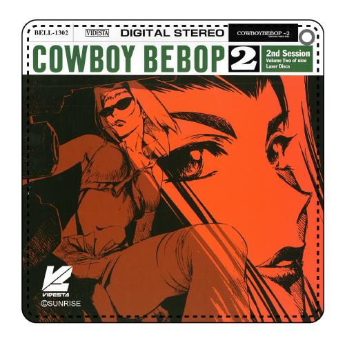 カウボーイビバップ/カウボーイビバップ/COWBOY BEBOP 2巻 LDパッケージ パスケース