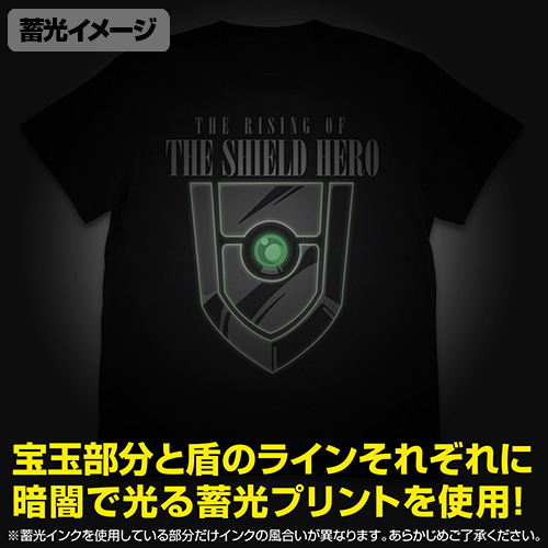 盾の勇者の成り上がり/盾の勇者の成り上がり/スモールシールド 蓄光Tシャツ