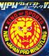 CD新日本プロレスリング NJPWグレイテストミュージックV..